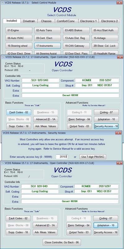 VCDS メーターパネル 常時点灯