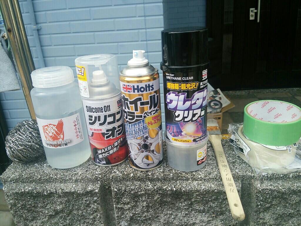 Fomulaone/FSの自家塗装