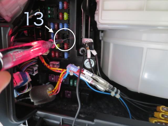 D:5用 充電用USBスイッチプラグ①
