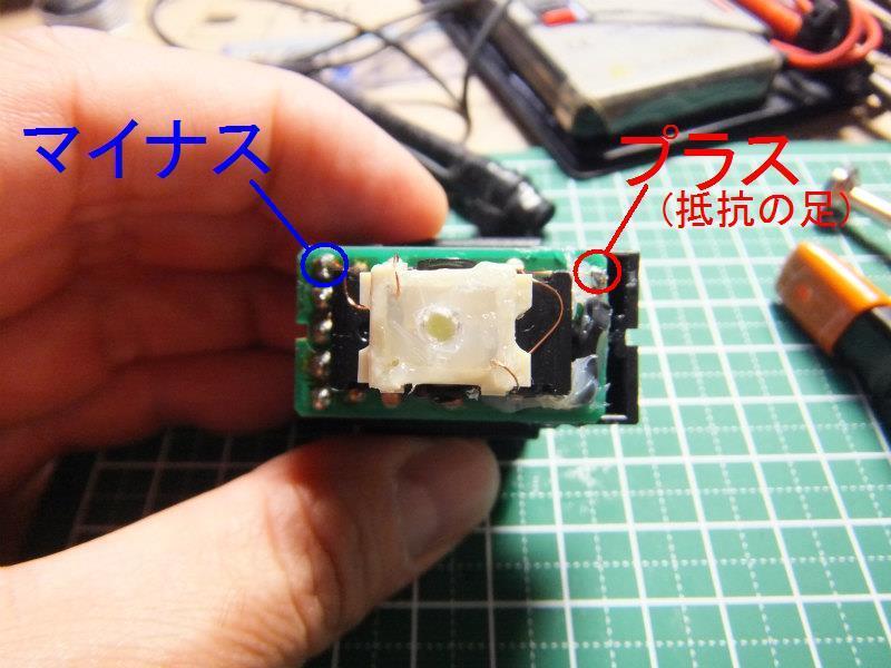 【C26】スライドドア ウィンドウスイッチの発光化③
