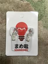 レガシィツーリングワゴン ナンバー灯LED化のカスタム手順1