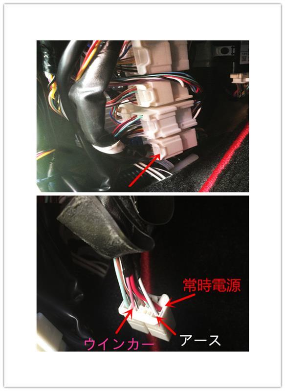 AVEST Vertical Arrow シーケンシャルウインカー その2