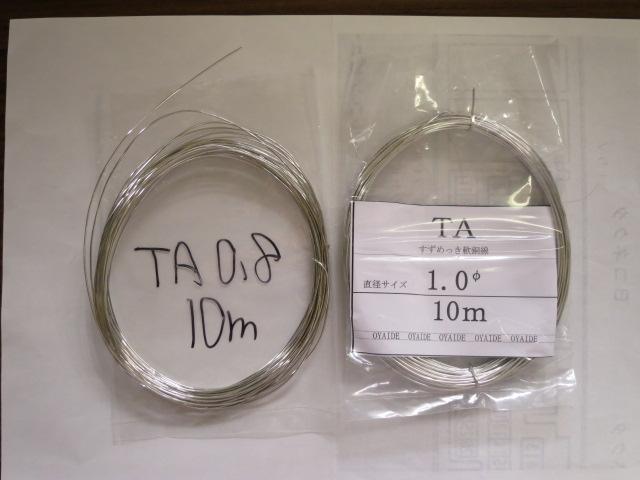 スロポジセンサー不具合で交換(その1)スロポジ電圧測定