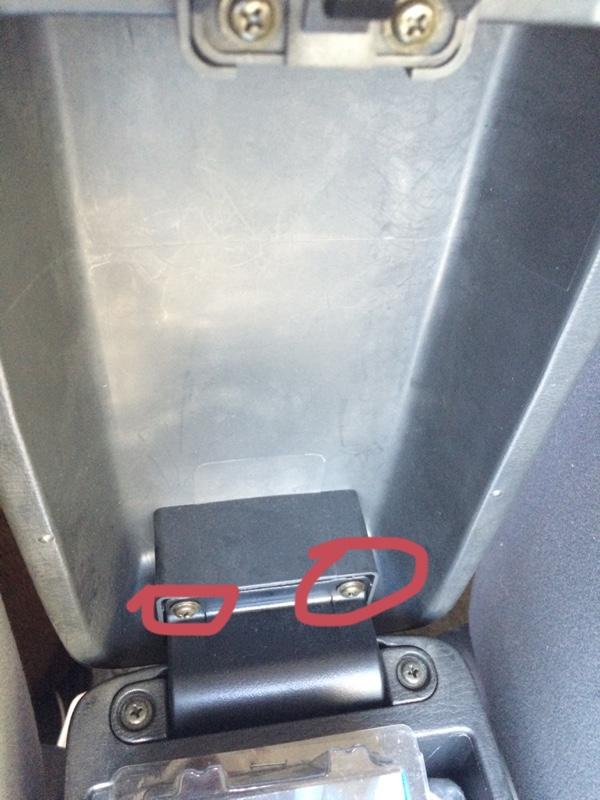 コンソールボックスの蓋交換