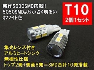 まめ電 T10 LED