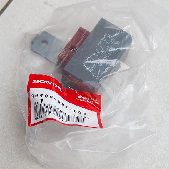 ホンダ・ビート メインリレー 39400-SS1-003