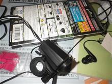 ボルティ250 ボルティのシガーソケット、USB電源増設のカスタム手順1
