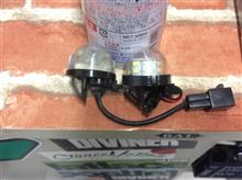 アルトラパン LED ナンバー灯の交換のカスタム手順1
