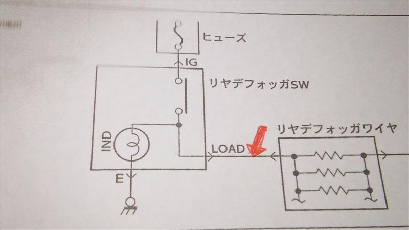 2型に7型以降のターンランプ付ドアミラー取り付け(ヒーター編)