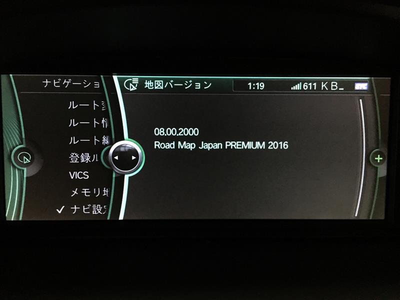 E60 BMW Script CIC MAP(地図)更新 by FSTool
