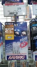 PCX Special Edition ナンバー灯交換のカスタム手順1