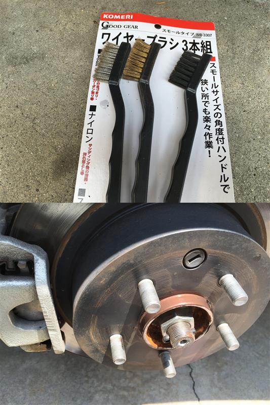 念願?のタイヤ・ホイール交換!