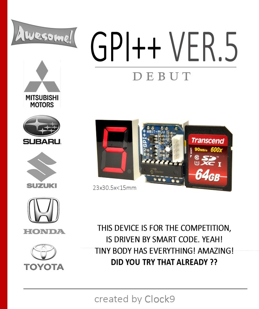 自作♪GPI++:ギアポジションインジケーターVer5(MT用)