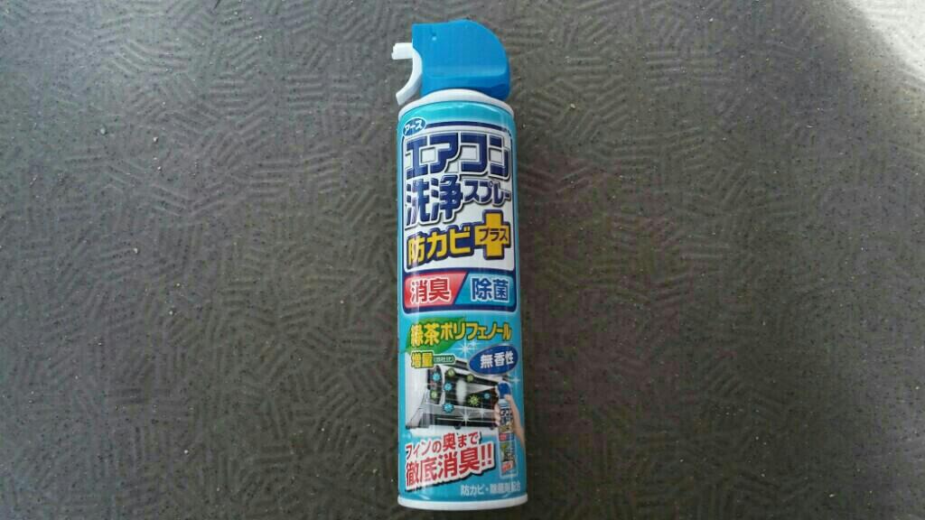 Buddy club 青缶&赤缶 エバポレーター掃除