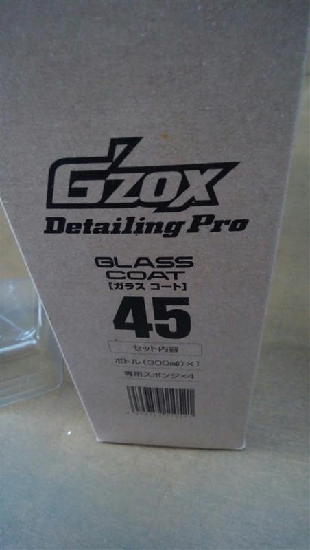 フロントガラスを撥水コーティング