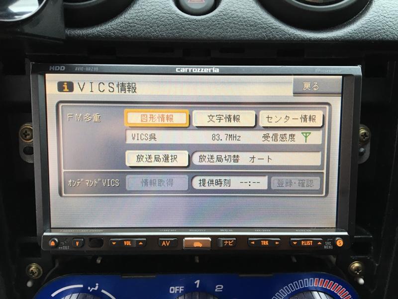 FM VICS アンテナ 設置(^-^)/