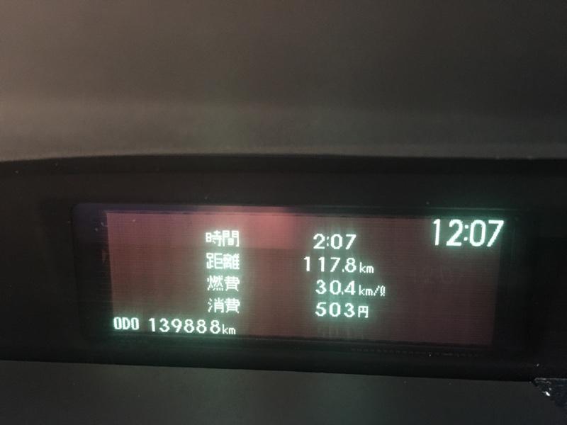 eco Glider GT+ 走行記録 918★佐世保遠征・往路