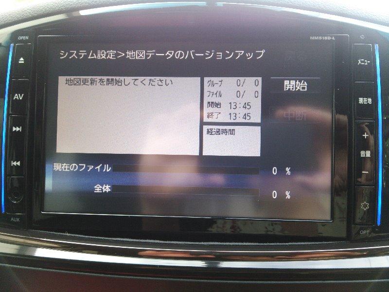 日産オリジナルナビゲーションMM515D-L地図データ更新