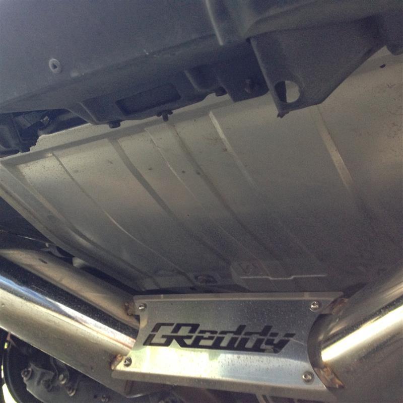 マフラーの遮熱板の空気抵抗改善