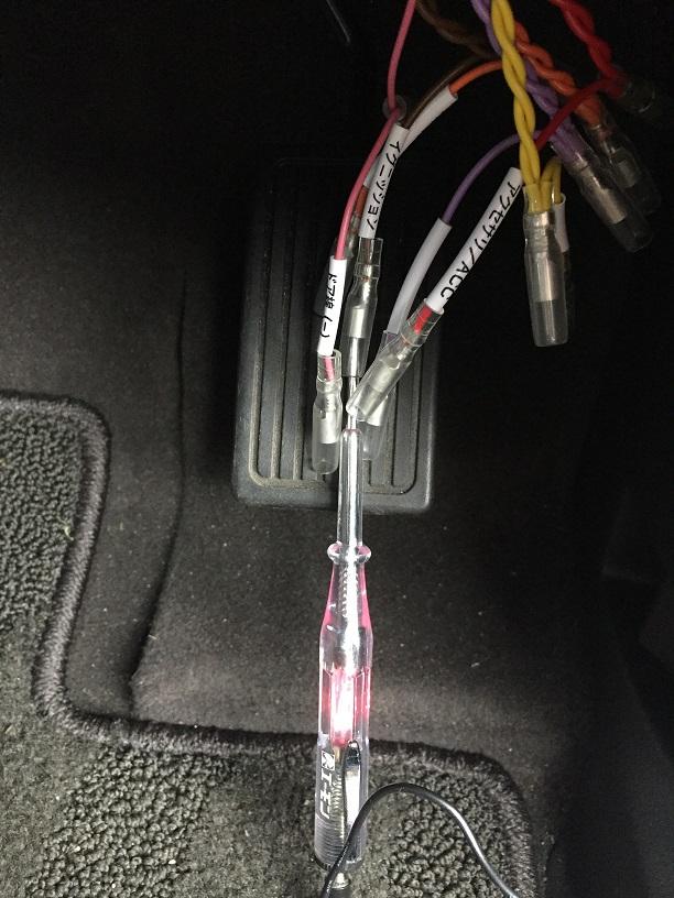 電源分岐オプションカプラー通電確認
