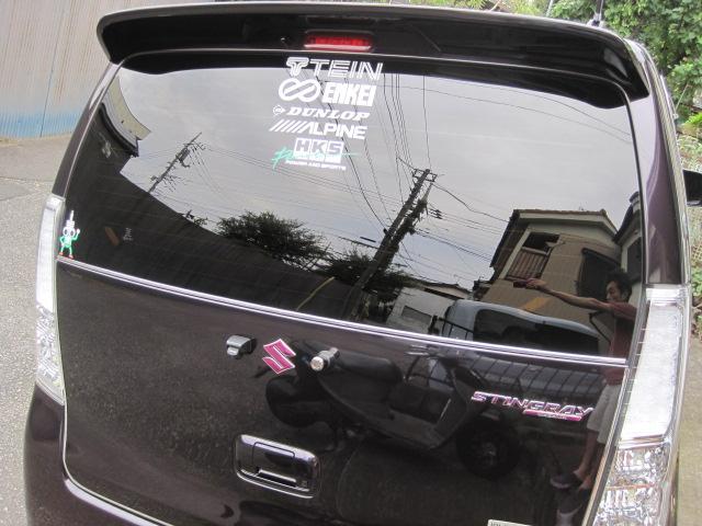 オフ会後の洗車・・