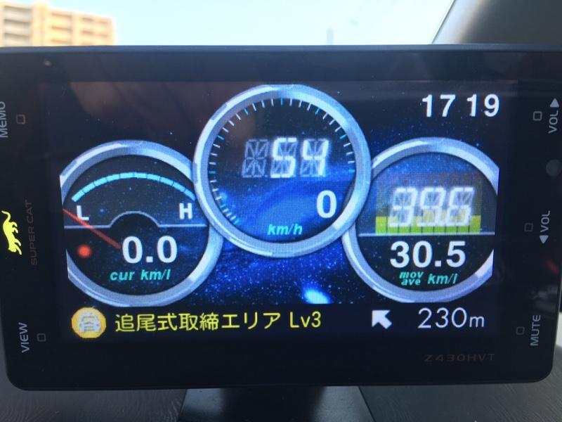 eco Glider GT+ 走行記録 919★佐世保遠征・帰路