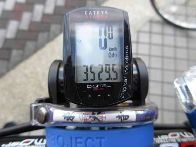 4回目メンテ(3530km)