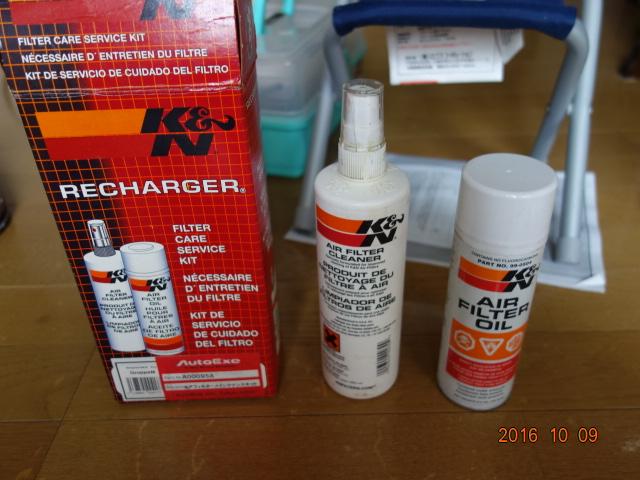 スロットルチャンバー & K&Nフィルター 清掃