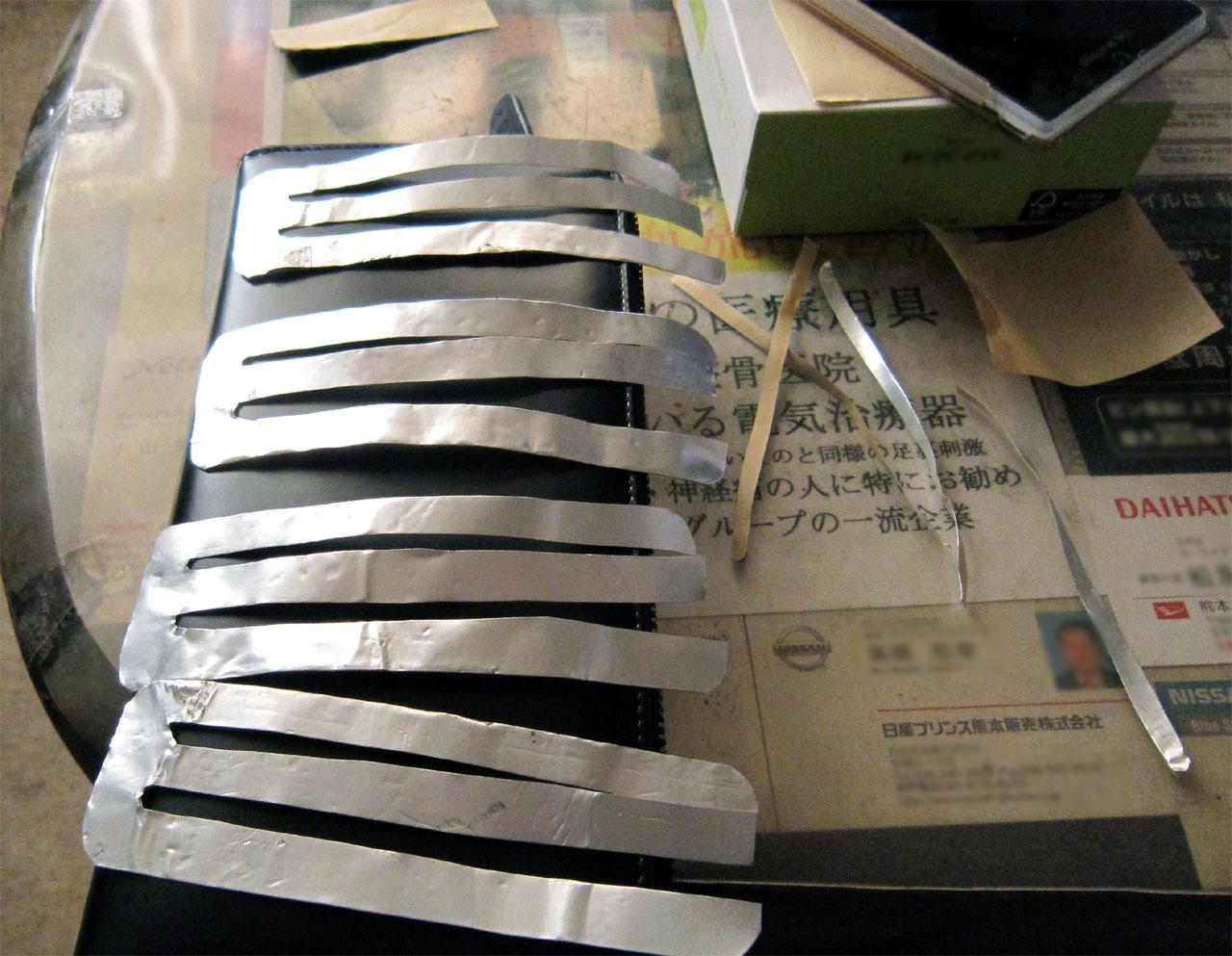 こらが うわさの アルミテープ まさか~