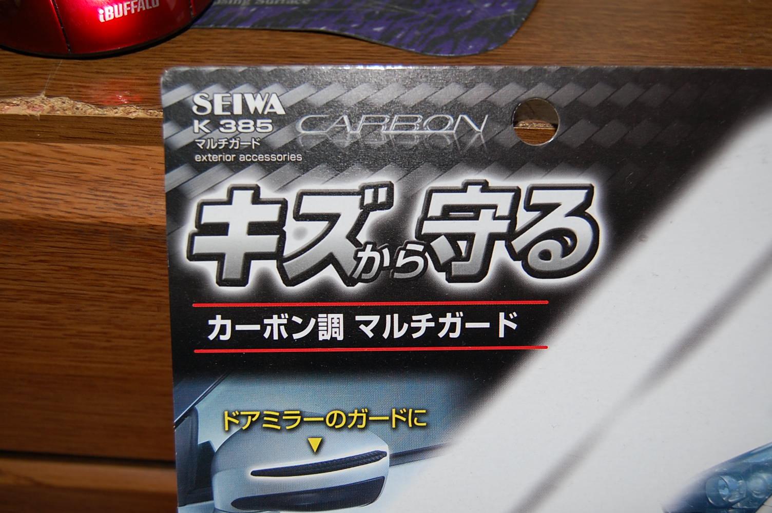 VAG WRX S4 フロントバンパー下部 ボルテックスジェネレーター取り付け