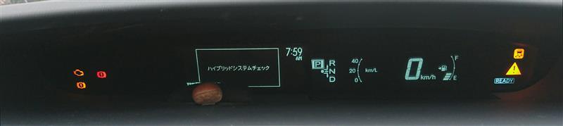 駆動用バッテリー交換