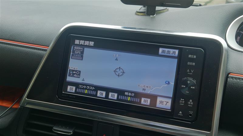NSZT-W61Gとシエンタハイブリッドでエコ情報表示