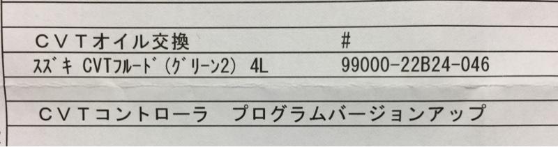 2年6ヶ月点検+α