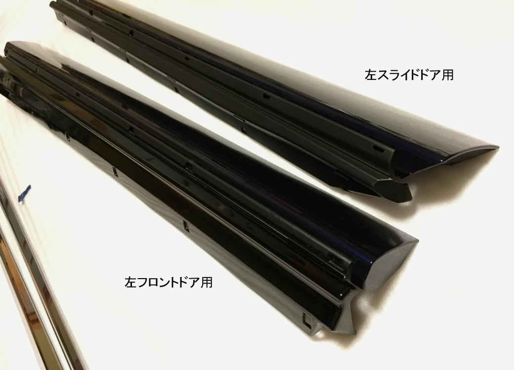 Xグレード用プロテクタ 塗装