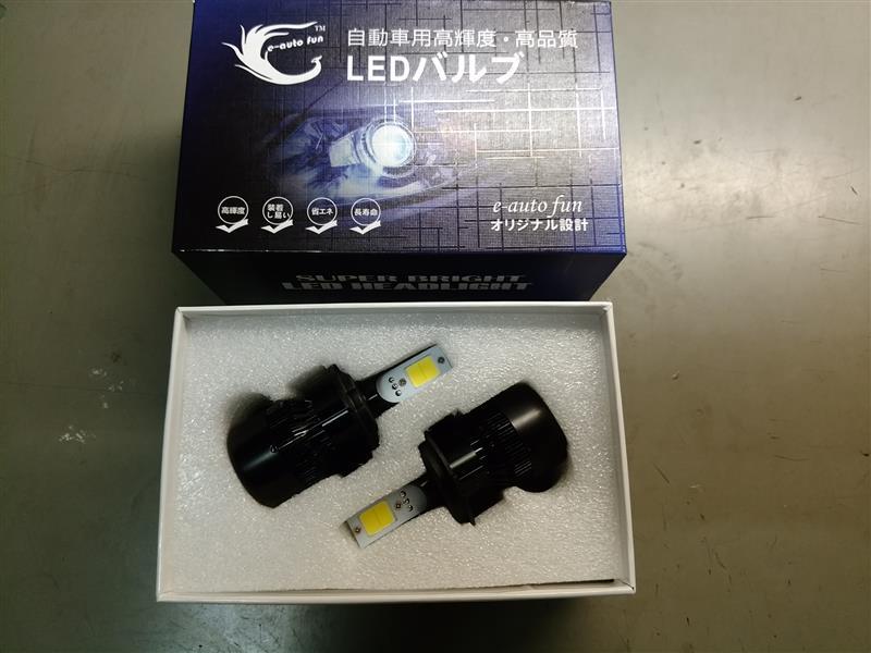 LEDフロントライト交換