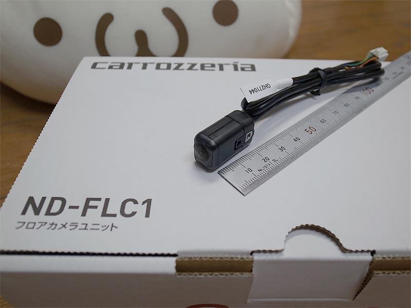 carrozzeria ND-MA1 ND-FLC1