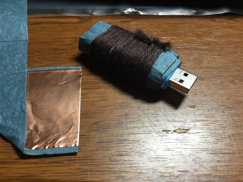 USBメモリーシールド変更。