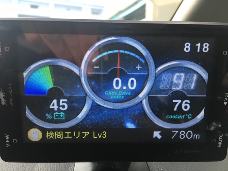 eco Glider GT+ 走行記録 924