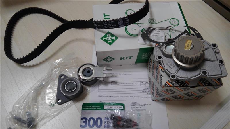 タイミングベルトセットとドライブベルトとウォーターポンプ交換