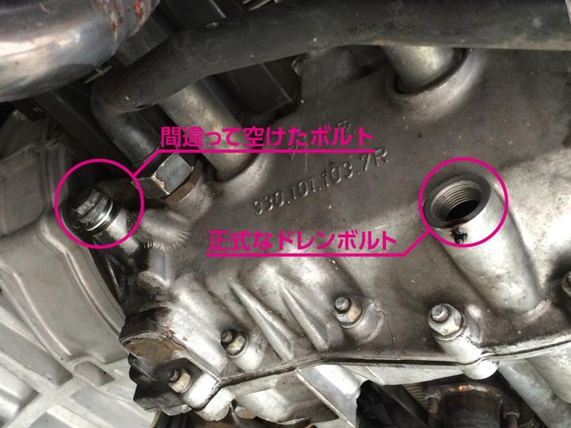 964t ターボ エンジンオイル交換
