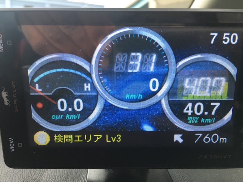 eco Glider GT+ 走行記録 926