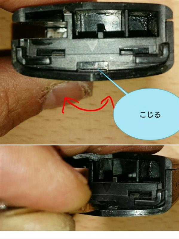 寒くなるので電池という電池を交換。リトラクタブルキーも分解&清掃!
