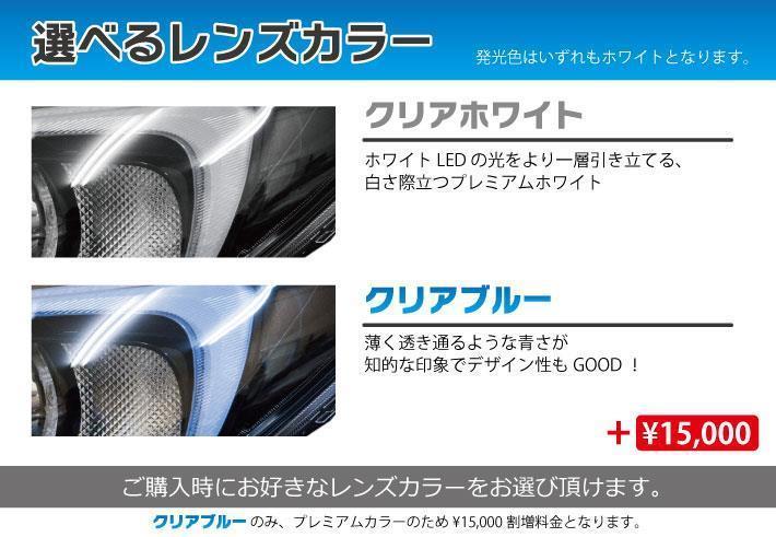 【2色切替LEDウィンカー搭載】プレミアムカスタムヘッドライト【選べるリング/選べるレンズカラー】