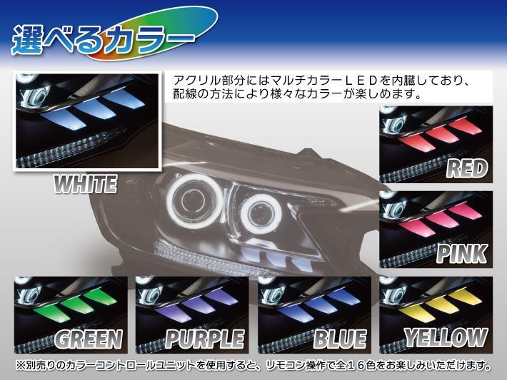 CR-V用プレミアムカスタムヘッドライト/ダブルキセノンプロジェクターで4灯全灯も可!