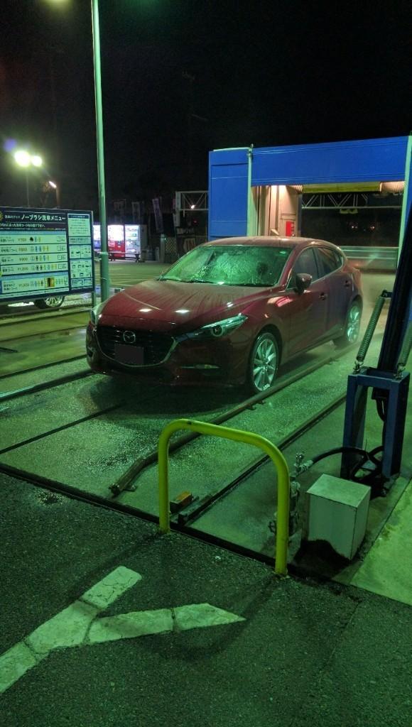 ノーブラシ洗車機で洗車