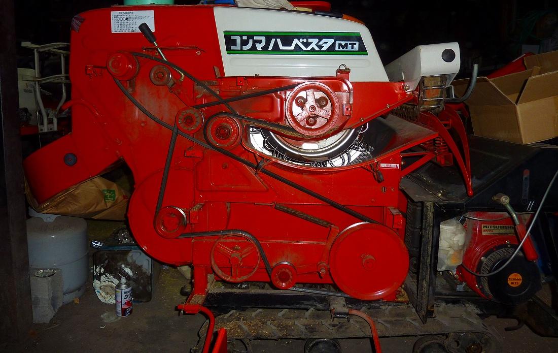 ハーベスター コンマ ミニ MT SX-300 復活への道 その3