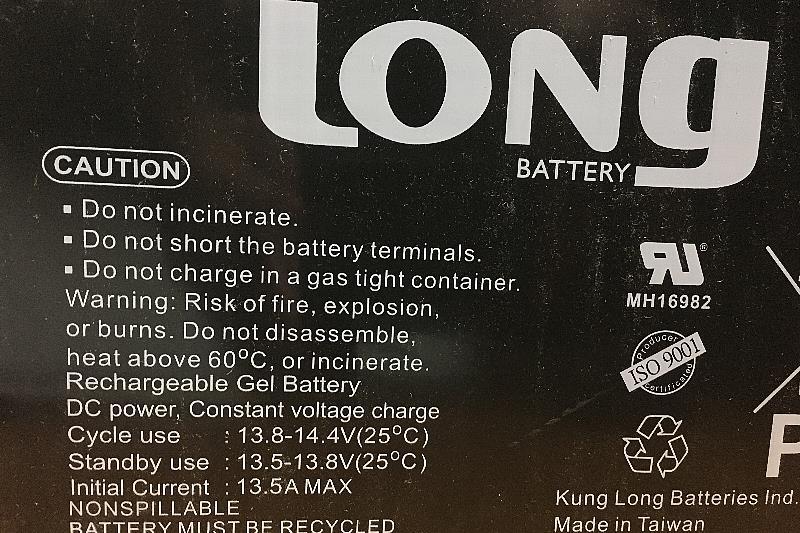 サブバッテリーの(購入時)充電