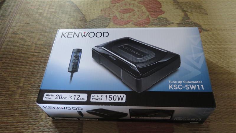 ケンウッド サブウーファー KSC-SW11を取り付けました