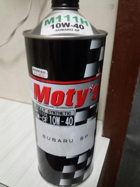 Moty's M111H 10W-40 スバル スペシャル