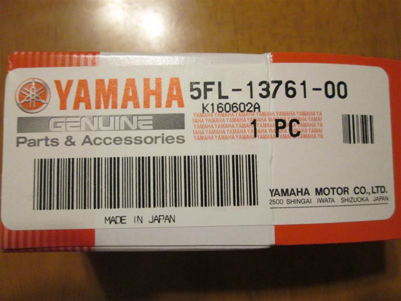 IJ新品に交換_スズスポ同等ヤマハ製285cc_その1